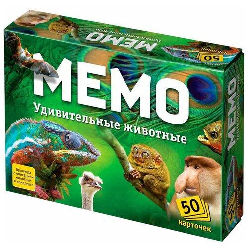 Настольная игра Нескучные игры Мемо Удивительные животные недорого