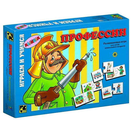 Настольная игра Step puzzle Играем и учимся Профессии играем в профессии