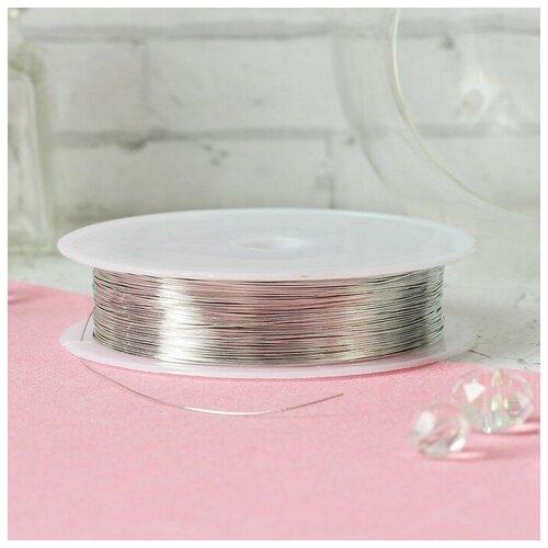 Купить Проволока для бисероплетения диаметр 0, 3 мм, длина 30 м, цвет серебрянный 3801454, Сима-ленд, Фурнитура для украшений