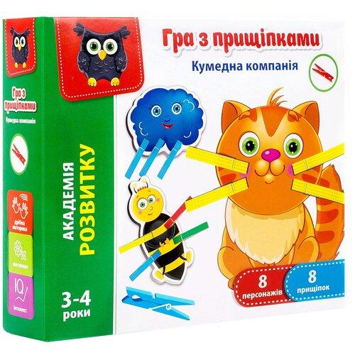 Фото - Настольная игра Vladi Toys Смешная компания. Игра с прищепками VT5303-06 настольная игра vladi toys мир машин