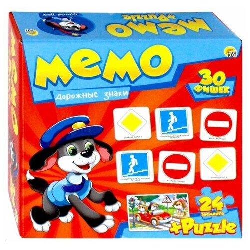 Настольная игра Рыжий кот Мемо + пазлы Дорожные знаки МП-0367