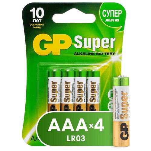 Фото - Батарейка GP Super Alkaline AAA, 4 шт. super