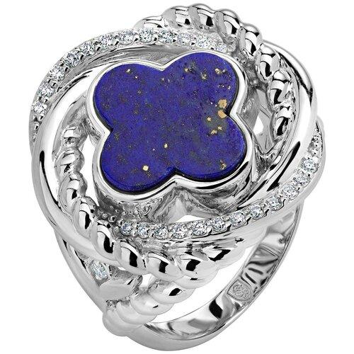 Эстет Кольцо с лазуритом и бриллиантами из белого золота 01К6213308-2, размер 18 эстет кольцо с лазуритом и бриллиантами из жёлтого золота 01к6313305 2 размер 17
