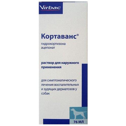 КОРТАВАНС препарат для собак для симптоматического лечения воспалительных и зудящих дерматозов 76 мл раствор для наружного применения (1 шт)