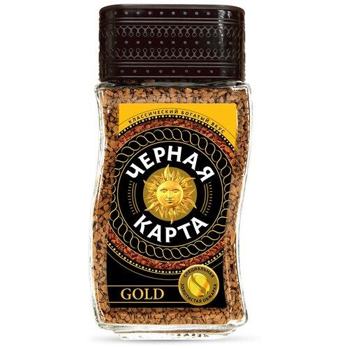 Кофе растворимый Черная карта Gold, стеклянная банка, 95 г кофе растворимый черная карта gold стеклянная банка 95 г
