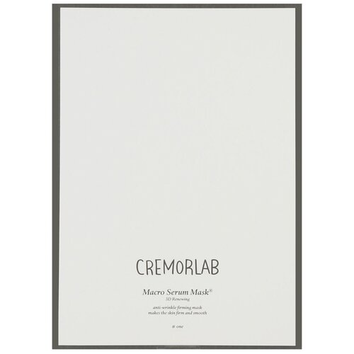 Маска Cremorlab Macro Serum 3D Renewing cremorlab t e n cremor essence tonic