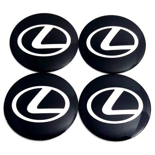 Наклейки на колесные диски Mashinokom, NZD029