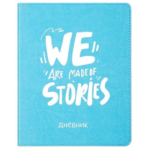 Купить ArtSpace Дневник Stories голубой, Дневники