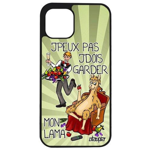 "Чехол для iPhone 12 mini, ""Не могу - у меня лама!"" Пародия Шутка"