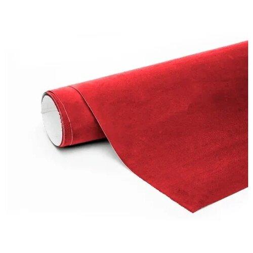 Алькантара самоклеющаяся автомобильная - 90*146 см, цвет: красный