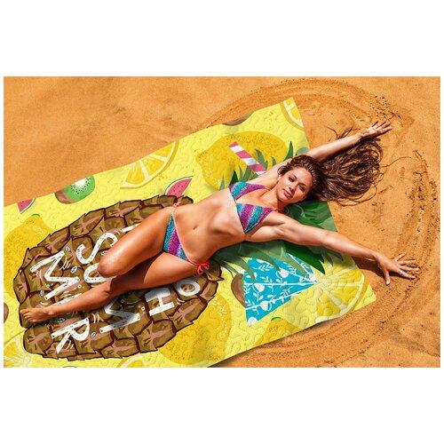 Пляжное покрывало; ПППА038-20399; Размер: 145 х 200