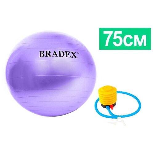 Фото - Мяч для фитнеса «ФИТБОЛ-75» Bradex SF 0719 с насосом, фиолетовый мяч для фитнеса bradex фитбол 75 с насосом sf 0187