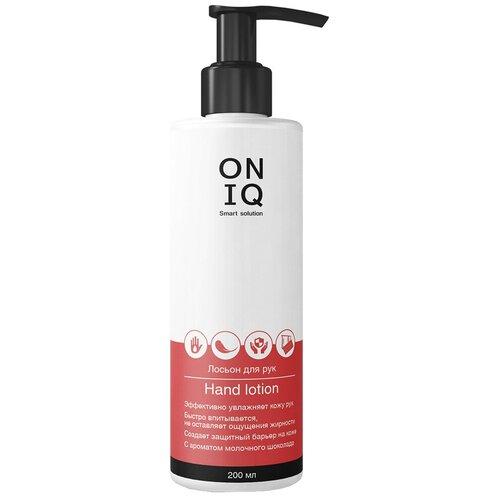 Лосьон для рук ONIQ Smart solution с ароматом молочного шоколада 200 мл