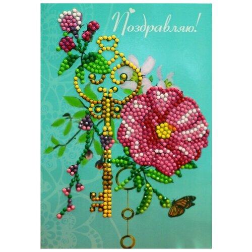 Купить Алмазная открытка Color Kit Поздравляю! 3 , 18x13, Алмазная мозаика