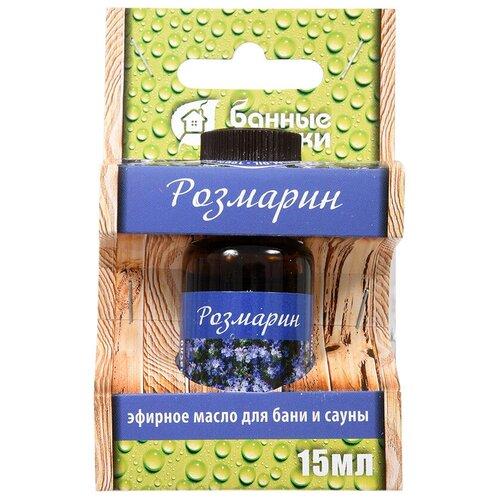 Банные штучки эфирное масло SPA & Sauna Розмарин, 15 мл