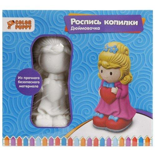 Color Puppy Набор для росписи копилки Дюймовочка (95409)