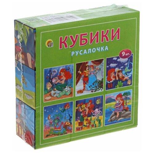 Купить Кубики-пазлы Рыжий кот Русалочка И-1380, Детские кубики