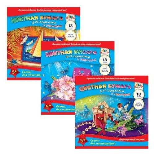 Цветная бумага для оригами, двусторонняя, с текстурой, 18 листов, 12 текстур, апплика, 200х200 мм, С2243 канцелярия апплика цветная бумага мелованная двусторонняя роботы а4 16 листов 16 цветов