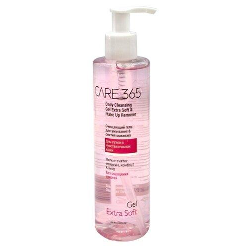 Купить Care 365 Очищающий гель для умывания и снятия макияжа для сухой и чувствительной кожи Daily cleansing gel extra soft and make up remover, 245 мл