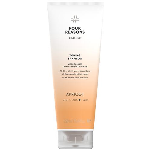 Купить Four Reasons Тонирующий шампунь для поддержания цвета окрашенных волос Абрикос 250 мл