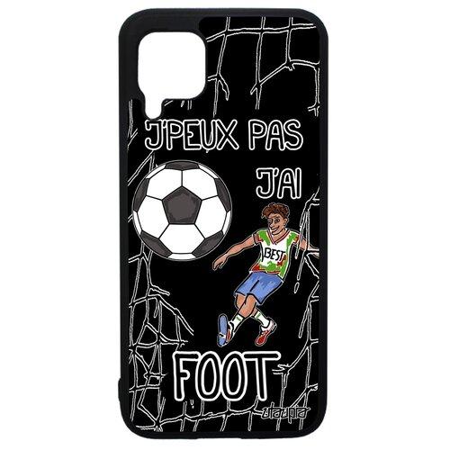 """Чехол для телефона Huawei P40 Lite, """"Не могу - у меня футбол!"""" Комикс Шутка"""