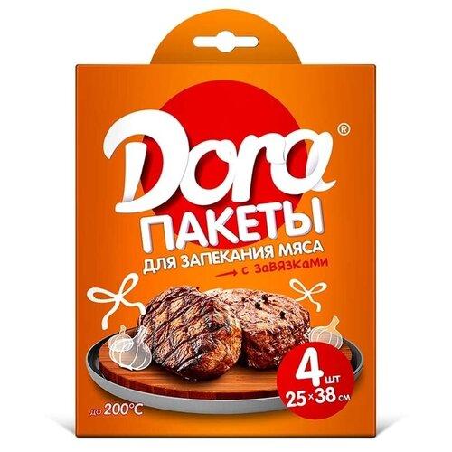 Фото - Пакеты Dora для мяса, 38 х 25 см, 4 шт. mossanen dora levy el ultimo romanov