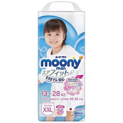 Купить Moony трусики Man для девочек New XXL (13-28 кг), 26 шт., Подгузники
