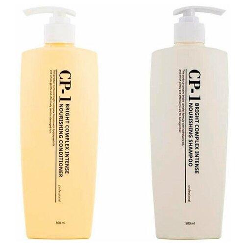 Купить Набор шампунь+кондиционер для волос Esthetic House v2.0 с протеинами CP-1 Bright Complex Intense Nourishing 500+500 мл