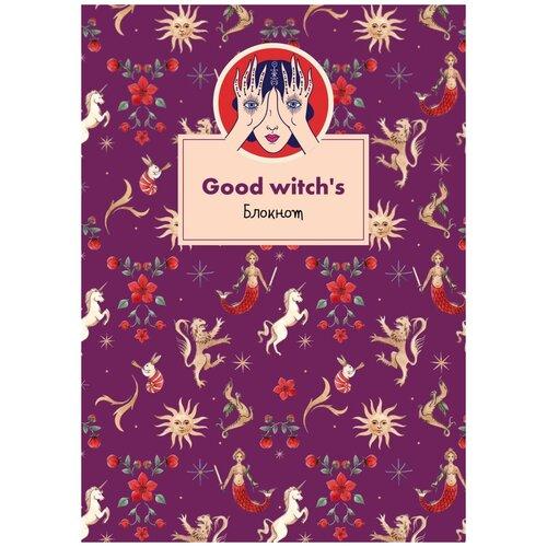 Фото - Блокнот АРТЕ Good witch's 182x255, 40 листов блокнот маленький принц синий арте