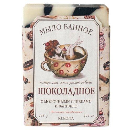 Купить Мыло кусковое банное Kleona шоколадное