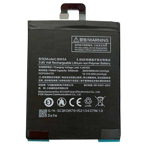 Аккумулятор Activ BM3A для Xiaomi Mi Note 3 (3400 mAh)
