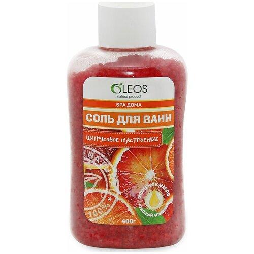 Купить OLEOS Морская соль для ванн Цитрусовое настроение, 400 г
