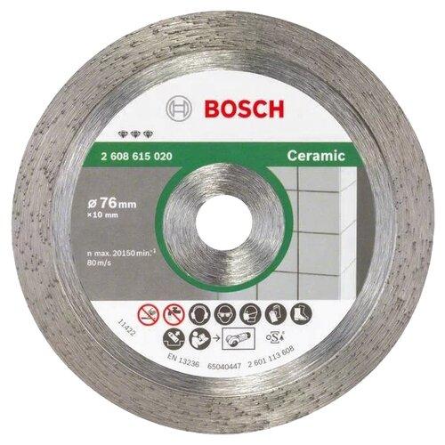 Фото - Диск алмазный отрезной BOSCH Best for Ceramic 2608615020, 76 мм 1 шт. диск алмазный отрезной bosch standard for ceramic 2608602201 115 мм 1 шт