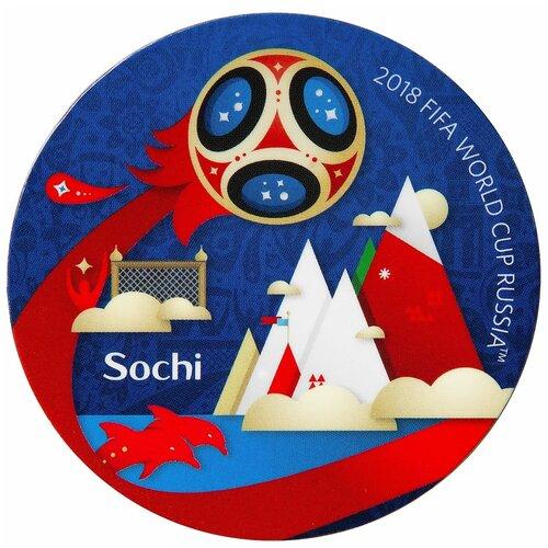 Магнит MILAND FIFA 2018 - Сочи