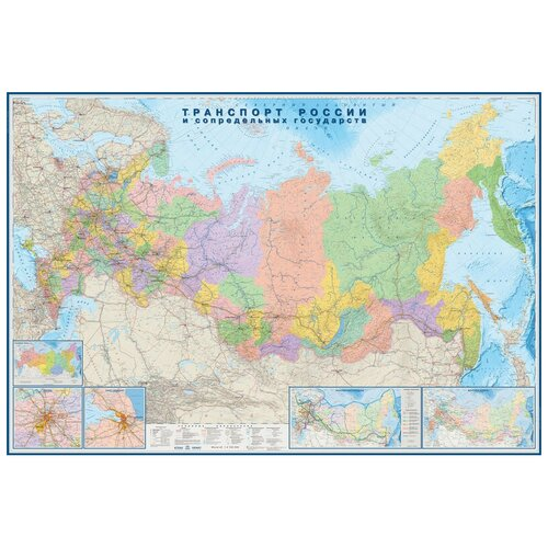 Настенная карта Транспорт России и сопредельных гос-в 1:3,7млн.2,33х1,58м.