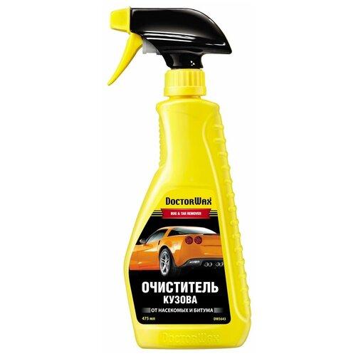 Очиститель кузова Doctor Wax от насекомых и битума DW5643, 0.47 л недорого