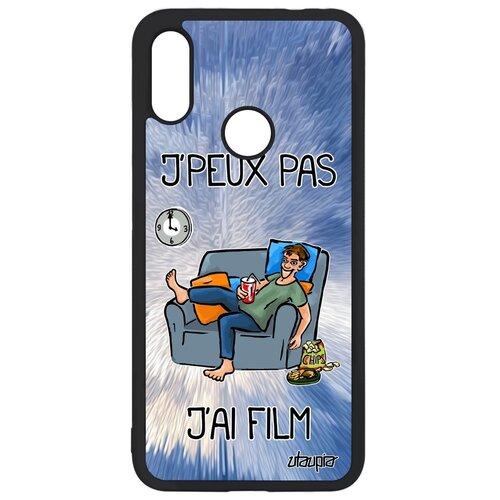 "Чехол для Redmi Note 7, ""Не могу - у меня фильм!"" Карикатура Шутка"