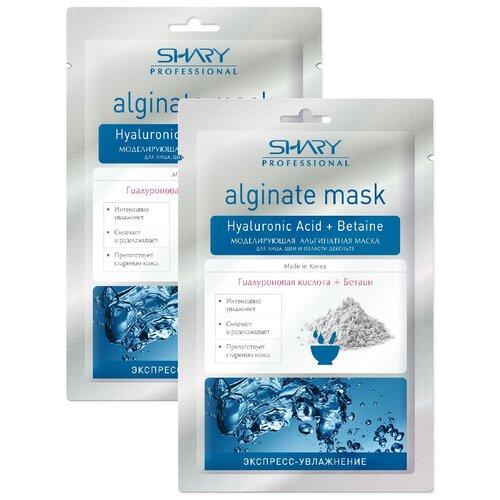 Shary альгинатная маска Экспресс-увлажнение, 28 г, 2 шт. shary альгинатная маска контурная подтяжка 28 г