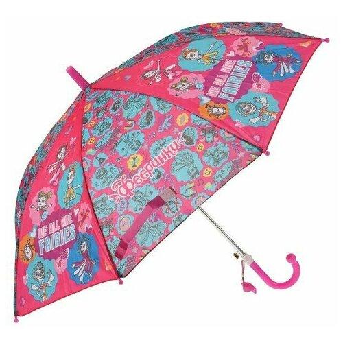 Зонт Фееринки 45 см 304272