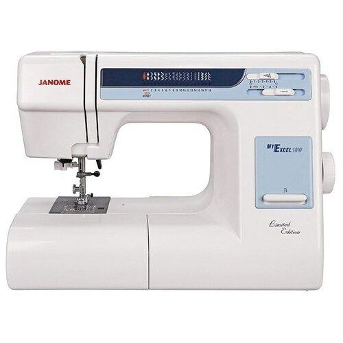 Швейная машина Janome My Excel 18W, бело-голубой