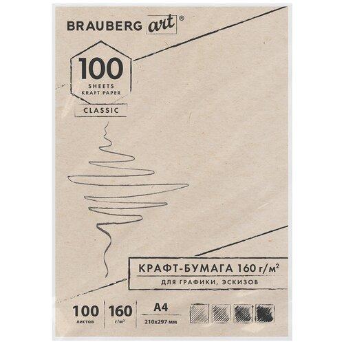 Бумага BRAUBERG для графики, эскизов 112487 (A4), 160г/м², 100 л. коричневый