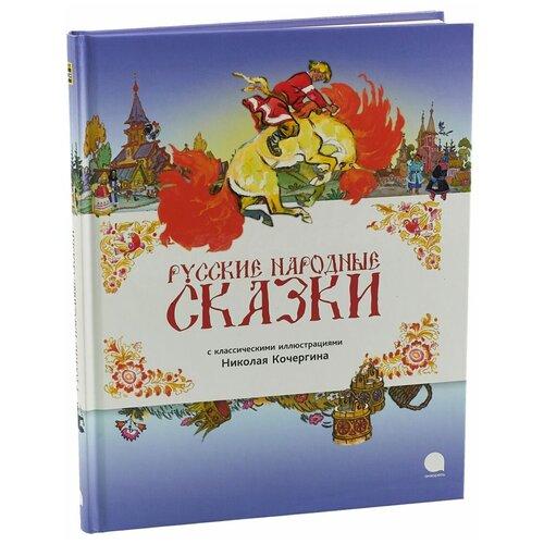 Толстой А., Горький М., Булатов М. Читают все. Русские народные сказки толстой а горький м булатов