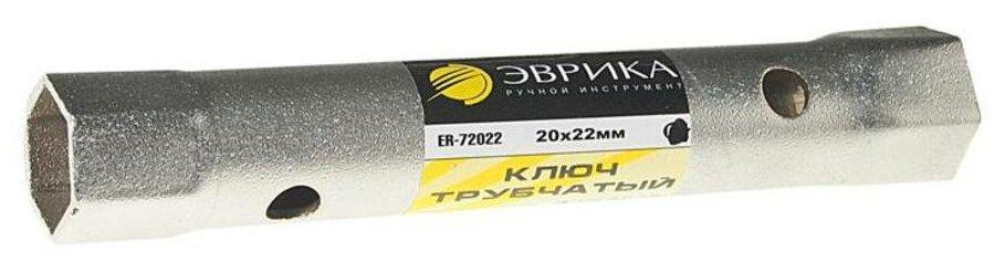 Ключ трубчатый 20х22мм ЭВРИКА — купить по выгодной цене на Яндекс.Маркете