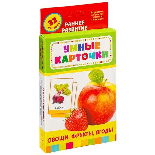Набор карточек РОСМЭН Овощи, фрукты, ягоды 20988 11x20 см 32 шт., Дидактические карточки  - купить со скидкой