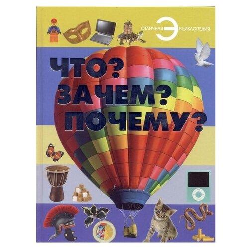 Хомич Е., Шереметьева Т.
