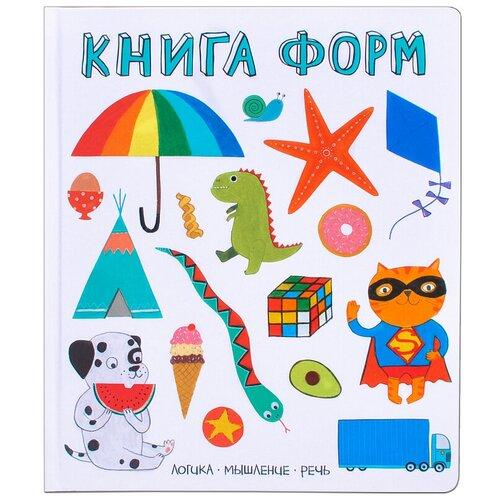 Купить Слова в картинках. Книга форм, Мозаика-Синтез, Книги для малышей