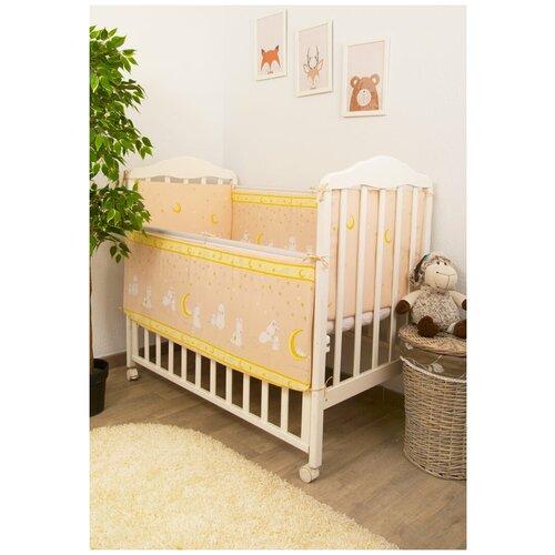 Фото - Бортики в детскую кроватку Мечтатели, 4 части, цвет: бежевый бортики в кроватку сонный гномик серебряная нить