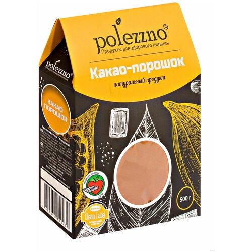 POLEZZNO Какао-порошок натуральный растворимый, коробка, 500 г polezzno какао порошок натуральный растворимый коробка 500 г
