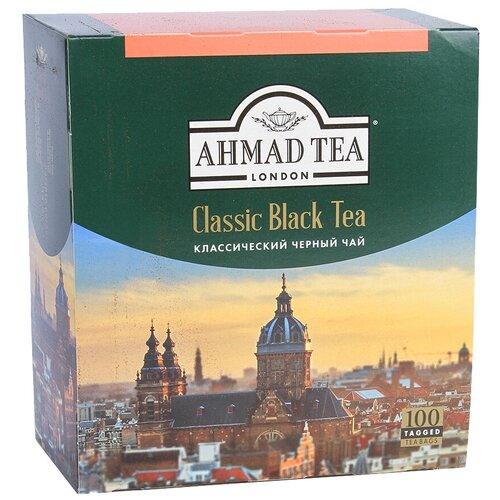 чай черный ahmad tea таинственные сумерки ассорти в пакетиках 30 шт Чай черный Ahmad tea Classic в пакетиках, 100 шт.