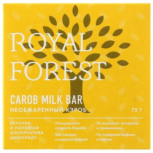 Фото - Шоколад ROYAL FOREST молочный из необжаренного кэроба, 75 г шоколад royal forest молочный из обжаренного кэроба 75 г